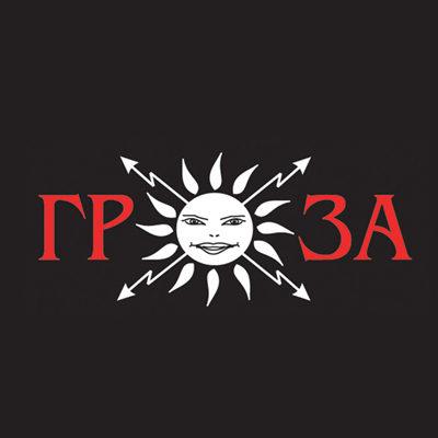 """Официальный сайт рок-группы """"Гроза"""""""